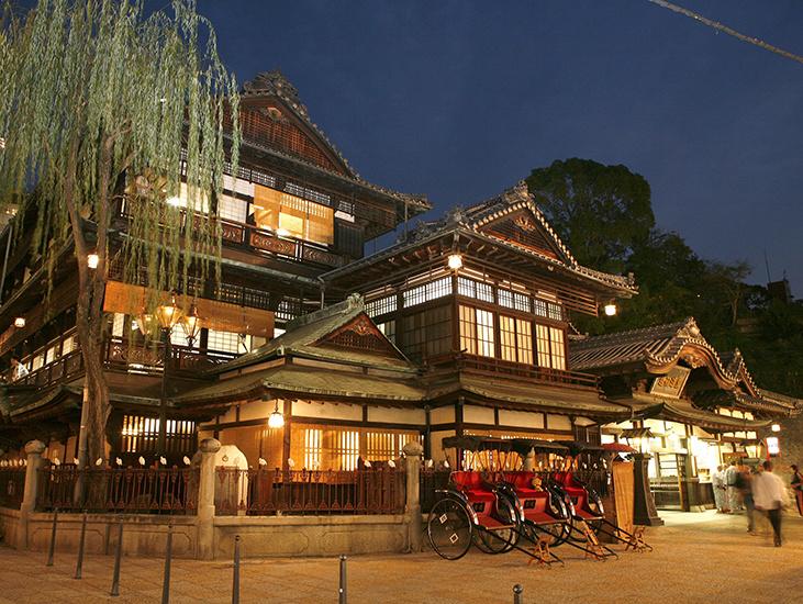 松山旅行 おすすめ