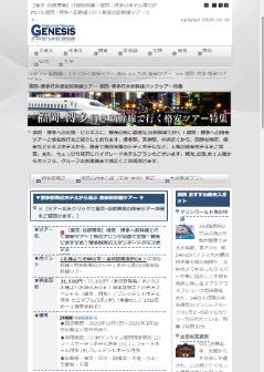 【東京⇔小倉】最強に安い!新幹線の予約と格安チ …