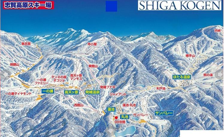 東京発】志賀高原スキー場へJR新...